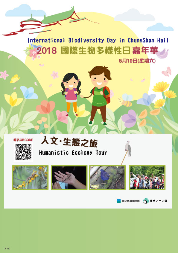 International Biodiversity Day in ChungShan Hall
